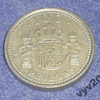 Испания-1998 г.-100 песет