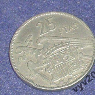 Испания-1957 г.-25 песет