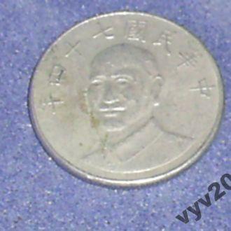 Тайвань-1985 г.-10 юаней