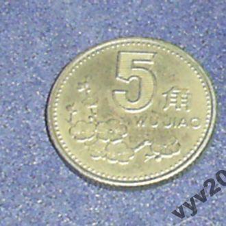 Китай-1992 г.-5 дзяо