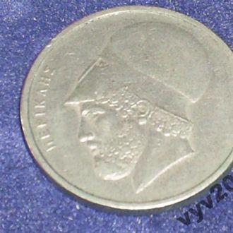 Греция-1976 г.-20 драхм