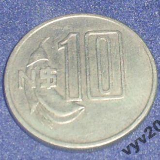 Уругвай-1981 г.-10 новых песо