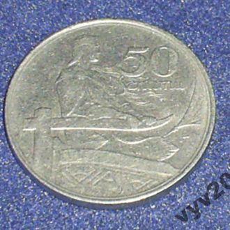 Латвия-1922 г.-50 сантимов (парусник)