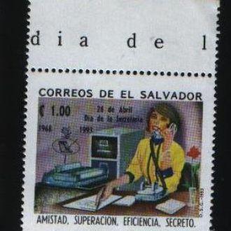 Сальвадор Компьютер  1 марка