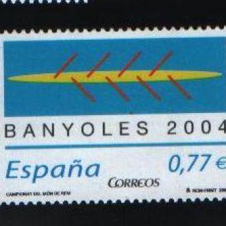 Спорт Гребля 2004 Испания 1 марка  МNН