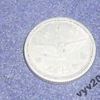 Япония-1940 г.-5 сен