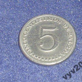 Панама-1970 г.-5 чентезимо