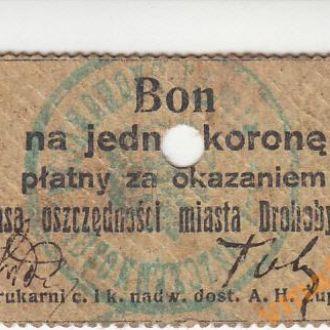 Дрогобыч 1 корона 1914 год СБЕРКАССА Ав оранжевый
