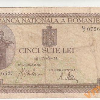 Румыния 500 лей 1941 год