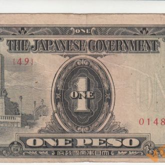 Филлипины Японская оккупация 1 песо 1943 год