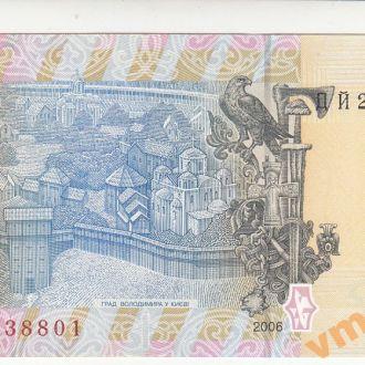 1 гривна 2006 год серия ДЙ UNC