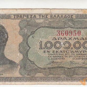 ГРЕЦИЯ 1000000 драхм 1944 год