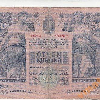 Австро - Венгрия 50 корон 1902 год