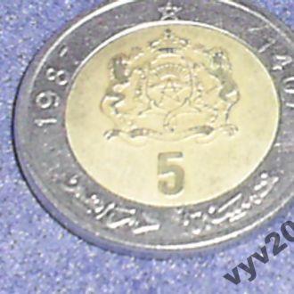 Марокко-1987 г.-5 дирхам