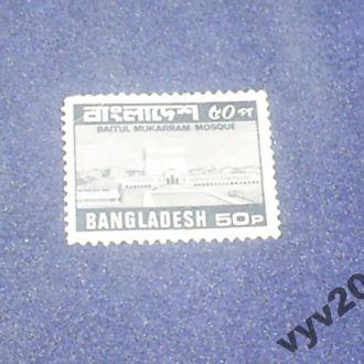 Бангладеш-1981 г.-Стандарт, дворец