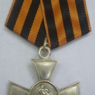 Крест Георгиевский солдатский 3 степени