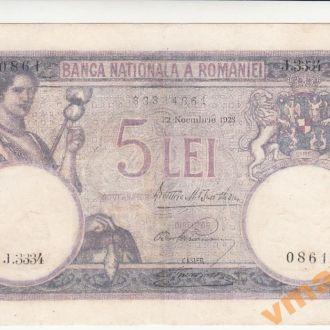 Румыния 5 лей 1928 год