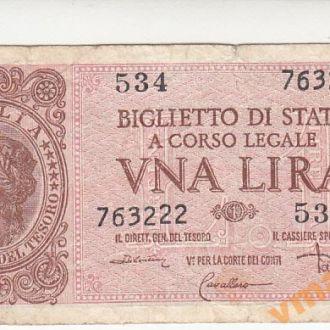ИТАЛИЯ 1 лира 1944 г DiCristina, Cavallaro, Zaini