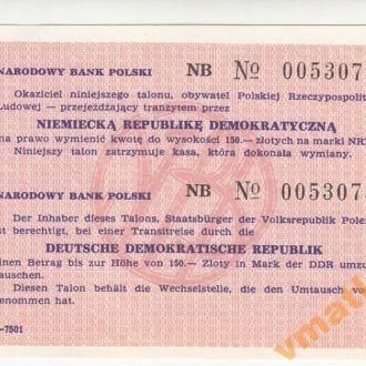 Разрешение на обмен 150 злотых на марки UNC-aUNC
