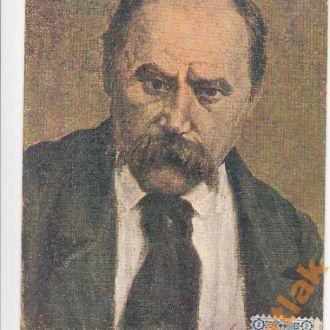 Т. Шевченко по повороті з заслання 1910 р. Коломия