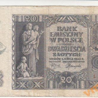 Польша 20 злотых 1940 год