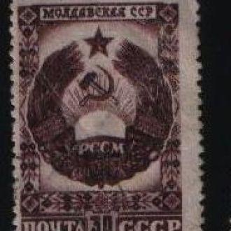 СССРМолдавская ССР     1947  30 к