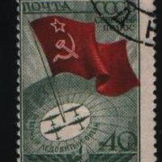 СССР Северный полюс  1938 40 к