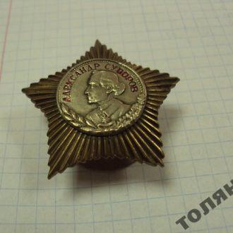 орден суворова копия