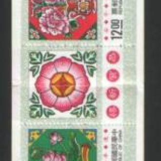 Китай Тайвань 1993 Искусство Год Змеи буклет Михель 14 Евро