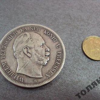 германия 5 марок 1876 серебро 27,46 г