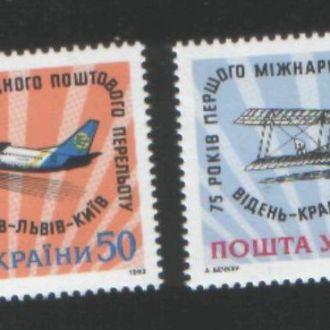 Украина 38-39 Авиация 1993 Вена-Львов