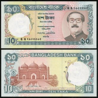 Bangladesh / Бангладеш - 10 Taka 1997 UNC Миралот