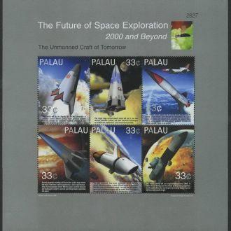 Палау - космос 2000 - Mi. 1651-56, Bl. 109-112 **