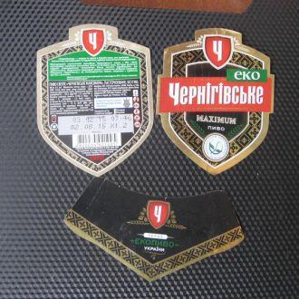 Пивные этикетки Черниговское 2015 года разные.
