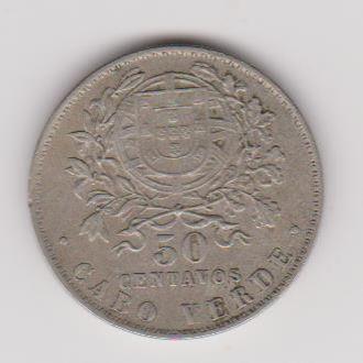 Кабо Верде 50 сентавос