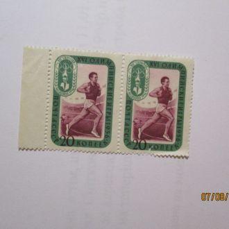 марки ссср 1956 г