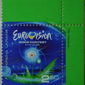 Украина Евровидение 2005