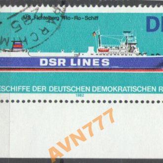 ГДР 1982 корабль поле