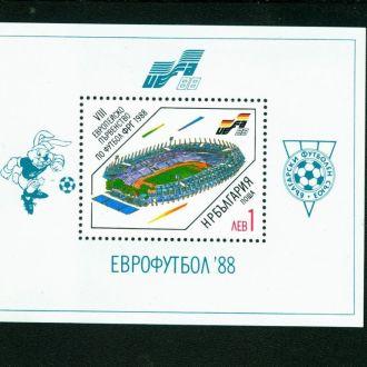 Футбол Болгария ЧЭ-1988 ФРГ Стадион блок MNH