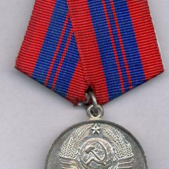 Медаль За Общественный порядок.