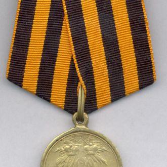 Медаль Царская За Крымскую войну светлая бронза.