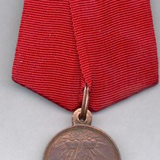 Медаль Царская За Крымскую войну тёмная бронза.