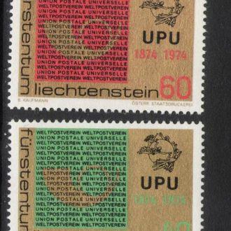 Лихтенштейн - связь 1974 - Mi.Nr. 607-608 **