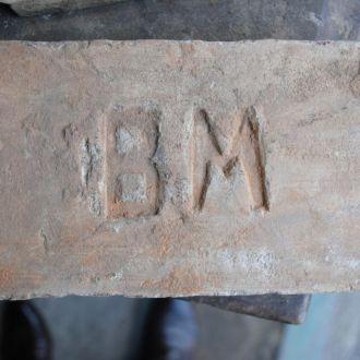 Цегла з старинної кладки огнеупорна, Опішня кирпич