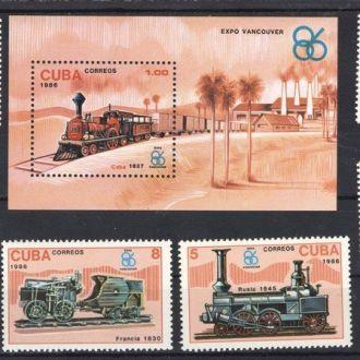Куба - поезда 1986 - Michel Nr. 3017-22, Bl. 96 **