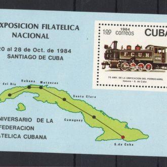 Куба - поезда 1984 - Michel Nr. Bl. 87 **