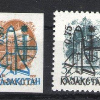 Казахстан - космос 1992 - Michel Nr. 8a,b-10 **