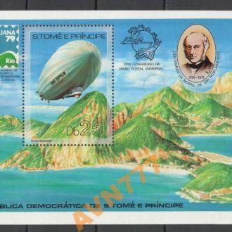 Сан-Томе 1979 ** Воздухоплавание Дирижабли Цеппелины Хилл БЛ MNH