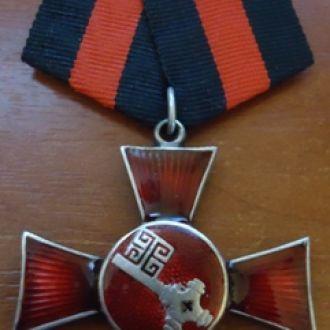 """крест """"Свободный Бремен"""" КОПИЯ"""