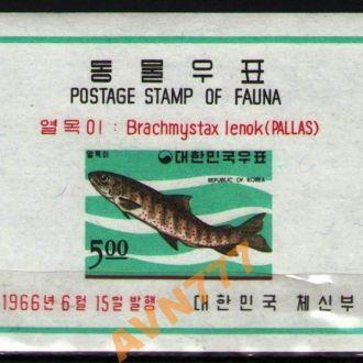 Южная Корея 1966 Рыбы блок бз MNH